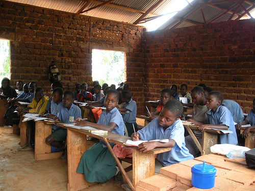 bugabo-lake-view-primary-school